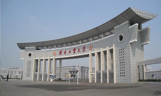 河北工业大学.jpg